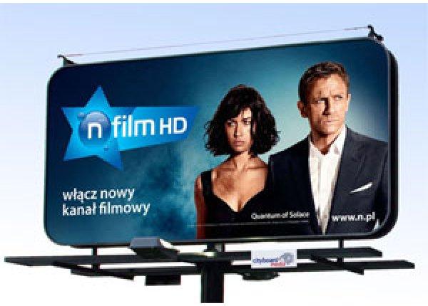 Billboard podświetlany - 18m2 - Warszawa Ursus